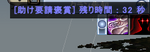 09-06-30-1.png